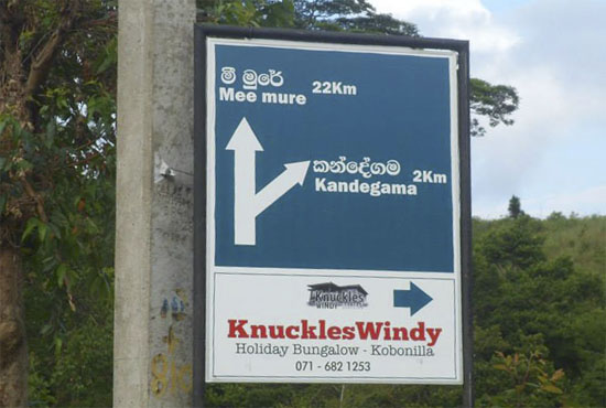 Knuckles Windy Holiday Bungalow