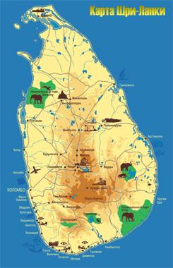 Шри-Ланка - туристический портал Travellanka.Ru