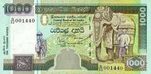 1000 рупий Шри-Ланки