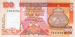 100 рупий Шри-Ланки