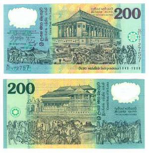 200 рупий Шри-Ланки