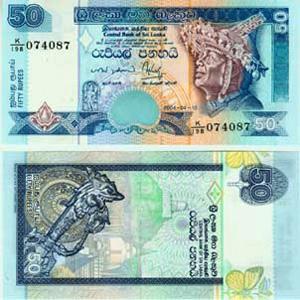 50 рупий Шри-Ланки