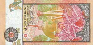 500 рупий Шри-Ланки