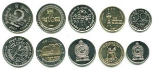 Монеты Шри-Ланки