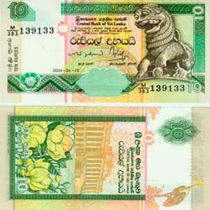 10 рупий Шри-Ланки