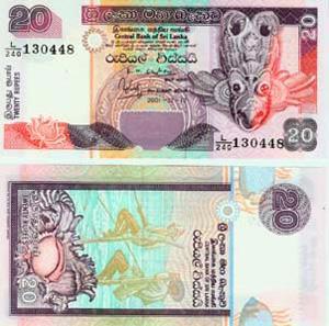 20 рупий Шри-Ланки